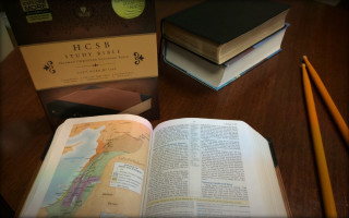 """[GIVEAWAY] There's a Difference Between """"Teaching"""" the Bible and """"Using"""" the Bible"""