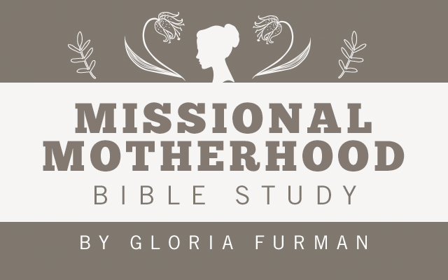 [GIVEAWAY] 4 Ways the Church Can Empower Mothers